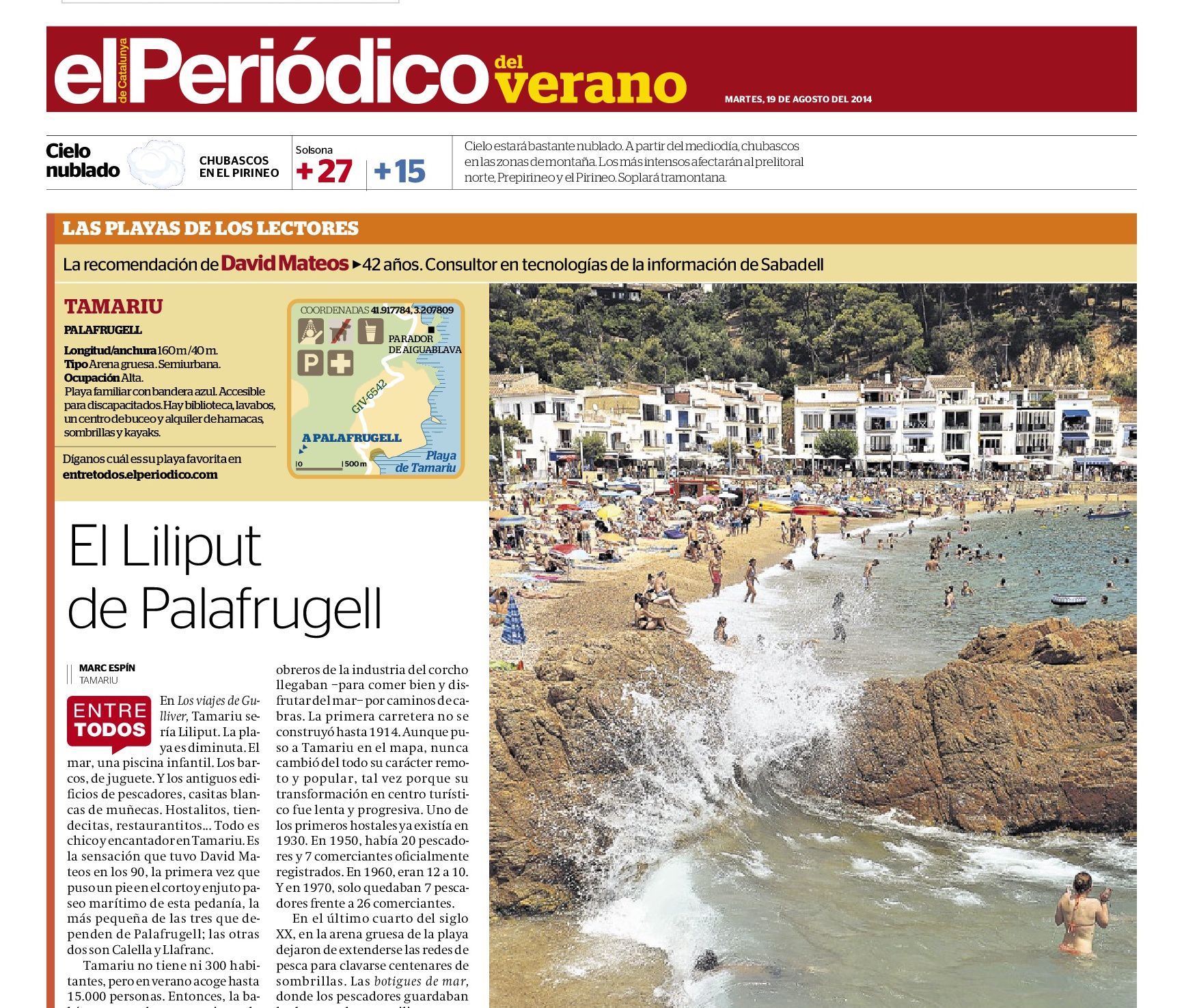 Playa Tamariu, Palafrugell | El Liliput de Palafrugell